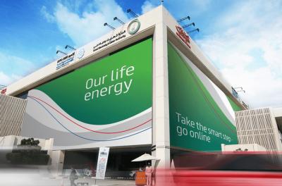 DEWA increases water pump station capacity at Al Yalayis 5