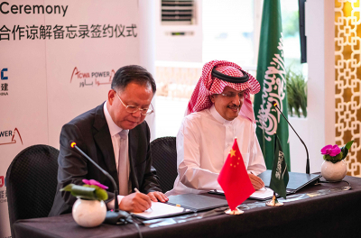 ACWA Power, Energy China to cooperate on power and water desalination