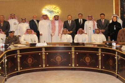 IAEA delegation assesses Saudi Arabia's nuclear infrastructure