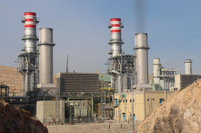 GE obtains $1bn financing for Sharjah's First Independent Combined Cycle Power Plant