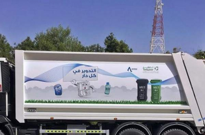 Abu Dhabi's Tadweer reduces waste by 3.1% in 2019