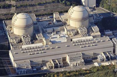 Saudi Arabia is paving a nuclear path