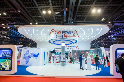 ACWA Power drives GCC utilities transformation