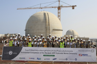 ENEC completes main concrete works at Abu Dhabi nuclear plant