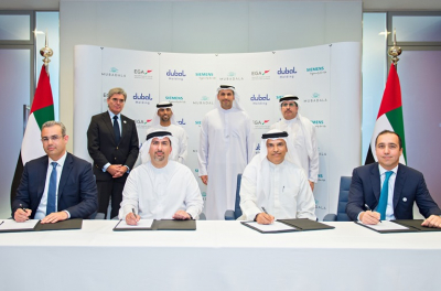 Dubai smelter signs $272mn deal to build most efficient power plant in UAE