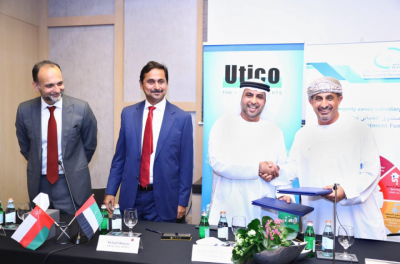 UAE utility Utico Secures $400mn Investment Deal