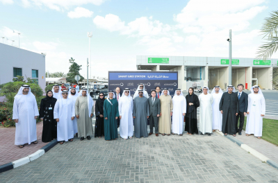 Smart grid station launched in Dubai