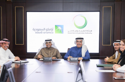 DEWA, Saudi Aramco to cooperate on power supply and management