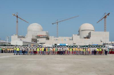 ENEC Celebrates 50 Million Safe Work Hours at Barakah Nuclear Energy Plant