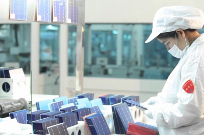 Jinko achieves 24.2% efficiency for its n-type monocrystalline cell