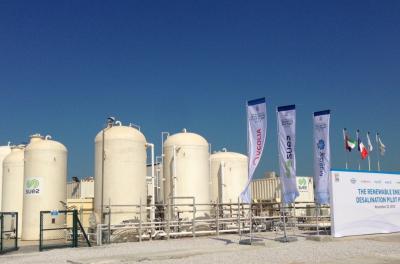 The IDA Academy Presents a Masterclass on Desalination
