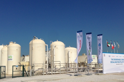 Saudi's Acwa Power signs deal to develop sustainable water desalination sector in Egypt