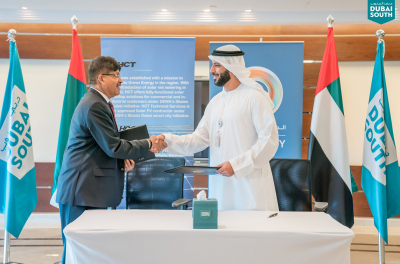 Dubai's South Energy signs first solar project agreement