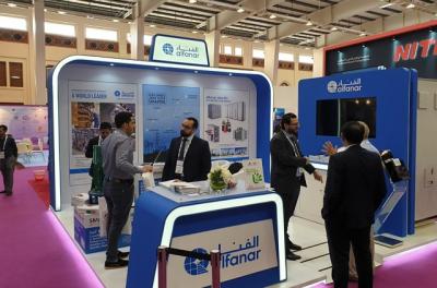 Saudi Arabia's Alfanar gets $75mn funding for renewable energy projects