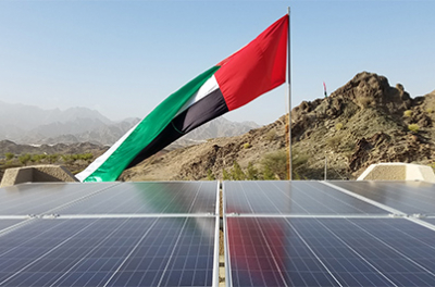 24 firms shortlisted for new Abu Dhabi solar plant with a capacity of 2GW