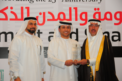 DEWA wins Smart Government Services Excellence Award at 25th Middle East Smart Government & Smart Cities Excellence Awards