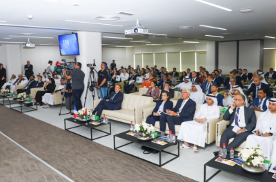 2nd France-DEWA Business Forum held in Dubai in collaboration with French Business Council and Business France