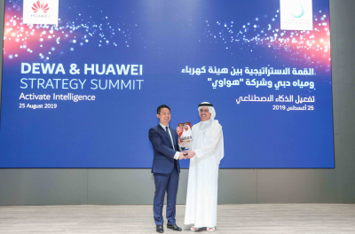 DEWA holds strategic summit with Huawei to enhance cooperation in AI and digital transformation