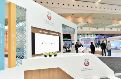 Abu Dhabi Department of Energy to take part in 24th World Energy Congress 2019 as host sponsor