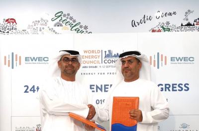 EWEC announced as host sponsor of WEC 2019