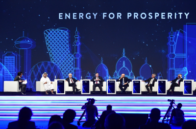 24th World Energy Congress concludes with celebration of innovation and entrepreneurship