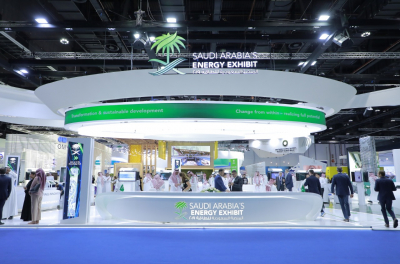 ACWA Power highlights its role in the sustainable development of the energy and water sectors at WEC 2019 in Abu Dhabi