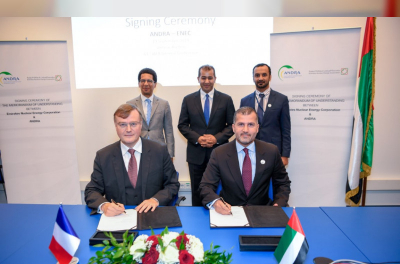ENEC, Andra to explore potential collaboration in radioactive waste management