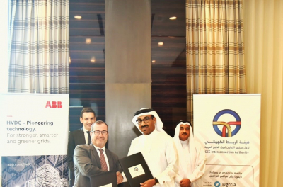 ABB signs a cooperation agreement with the Gulf Cooperation Council Interconnection Authority (GCCIA) in Bahrain