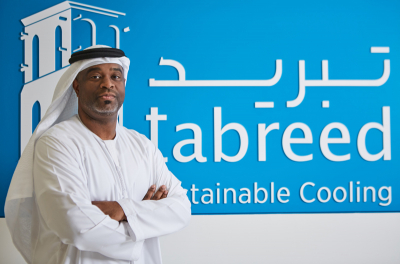 Video: Tabreed's new CEO, Bader Al Lamki, talks about the company's planned entry into new markets
