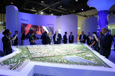 Smart Cities Expo & Forum to Launch in 2020,  Supporting $2trn Global Market