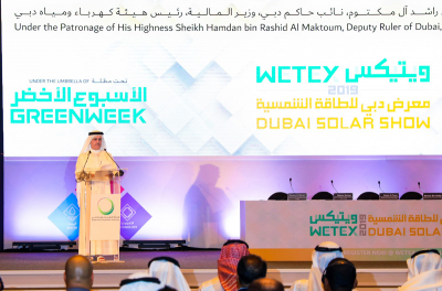 2,350 exhibitors from 55 countries take part in WETEX and Dubai Solar Show from 21-23 October