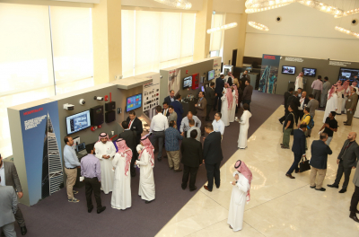 Honeywell hosts decision-makers to help drive digital transformation of Saudi Arabia's buildings and cities
