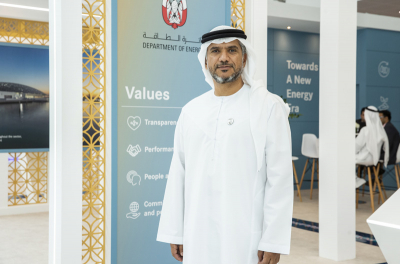 Video: Abu Dhabi Department of Energy's Chairman speaks to UME about the security of electricity and water supply in Abu Dhabi