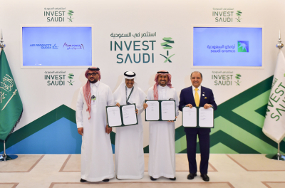 ACWA Power to create $11.5bn power plant JV with Saudi Aramco and Air Products