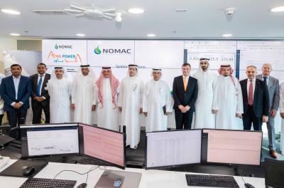 NOMAC inaugurates its Monitoring and Prediction Center, utilising GE Predix technology