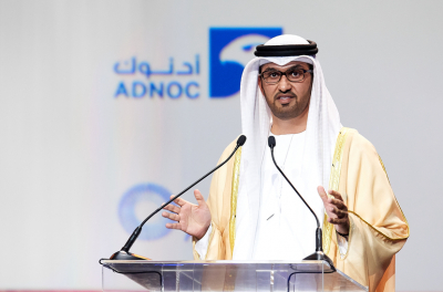 Oil and Gas Industry must modernise in response to evolving energy landscape, says ADNOC CEO