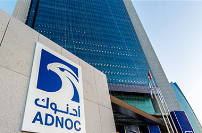 Averda commences 5-year contract to deliver offshore services to ADNOC