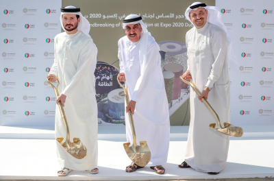 ENOC marks ground-breaking of its Expo 2020 Dubai pavilion under the theme 'Reimagine Energy'