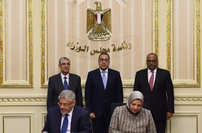 AMEA Power Signs Power Purchase Agreement for 500 MW Wind and 200MW Solar Power Projects in Egypt