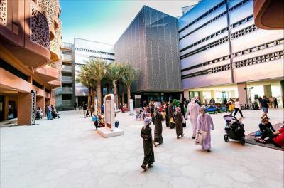 Masdar set to announce expansion plans at Abu Dhabi Sustainability Week