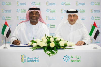 Bee'ah and Tabreed to Develop District Cooling Projects in Sharjah