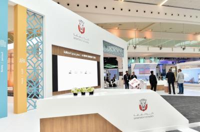 Abu Dhabi Department of Energy announces Green Bond Programme