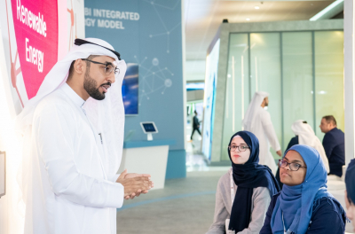 Abu Dhabi Department of Energy Launches New Innovation Platform