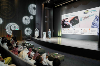 DEWA and Siemens promote the use of Blockchain