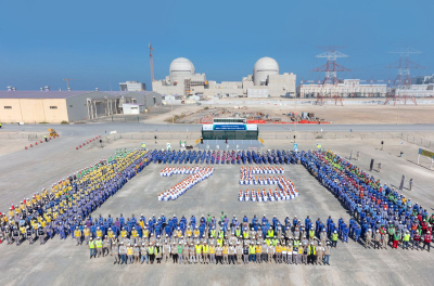 How Barakah nuclear plant promises a sustainable future