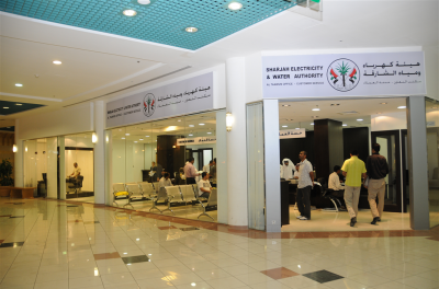 Sharjah Electricity and Water Authority certificates now available online