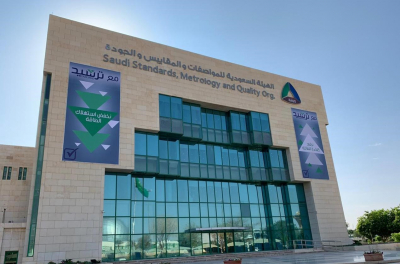 Enova hands over first-ever retrofit project awarded in KSA by Tarshid, cutting the energy use of SASO's facility  by over 30%