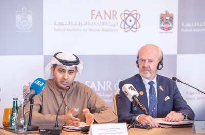 UAE's nuclear regulator FANR issues operating licence for Abu Dhabi's Barakah nuclear plant