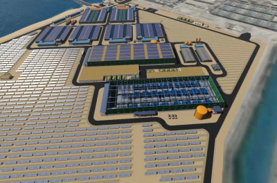 """Taweelah IWP obtains the first ever """"sustainable loan"""" qualification for a desalination project"""