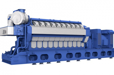 Uniper, Wärtsilä join forces to develop 105MW combined heat and power plant
